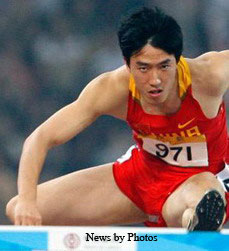 Liu Xiangs China Track Star Out of the Olympics - 2 Billion Chinese Sad