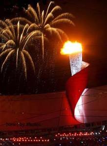 Opening Night Beijing 2008 Olympic Games