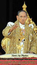 King of Thailand, Rama IX, Bhumibol Adulyadejis the Worlds Richest Royal